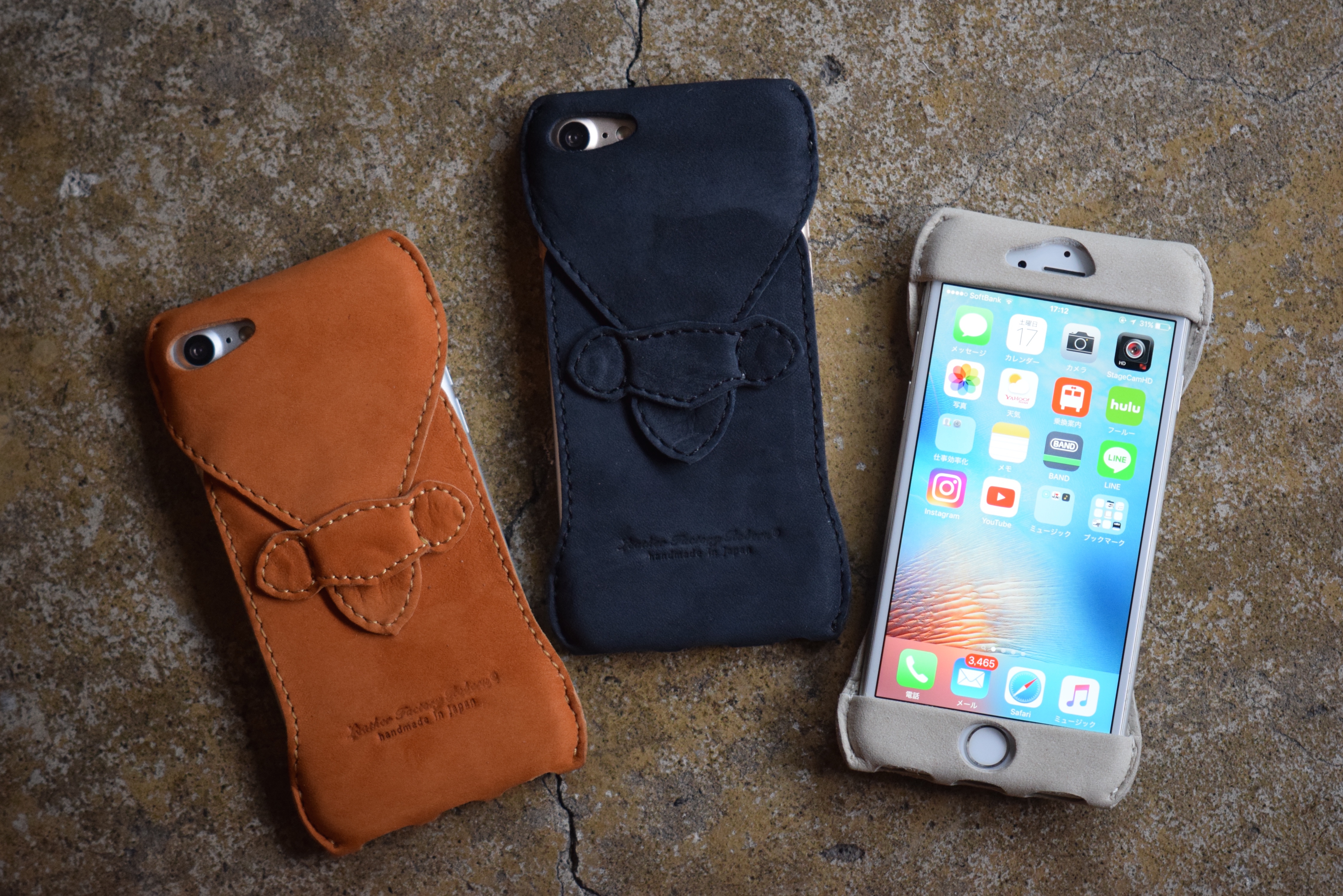 Roberu iPhone 8 Water Repellent Leather Case